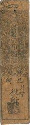 Hansatsu - Momme JAPON  1850 P.-- B à TB