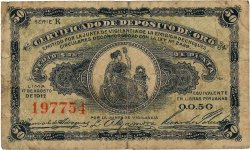 50 Centavos PERU  1917 P.030 G