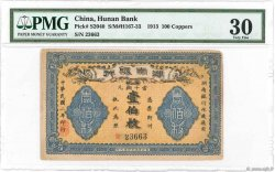 100 Coppers CHINE  1913 PS.2040 TB