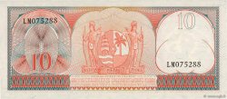 10 Gulden SURINAM  1963 P.121b NEUF