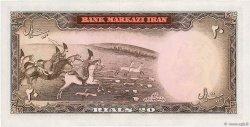 20 Rials IRAN  1969 P.084 pr.NEUF