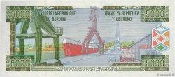 5000 Francs BURUNDI  2003 P.42b NEUF