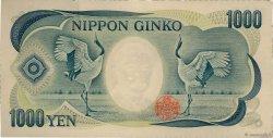 1000 Yen JAPON  2000 P.100d SUP+