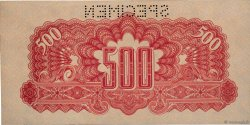 500 Korun TCHÉCOSLOVAQUIE  1944 P.049s SPL