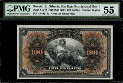 100 Roubles RUSSIE Priamur 1918 PS.1249 SPL