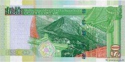 50 Dollars HONG KONG  2009 P.208f NEUF