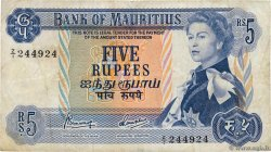 5 Rupees Remplacement ÎLE MAURICE  1967 P.30cr