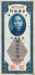 500 Customs Gold Units CHINE Shanghai 1930 P.0332 TTB