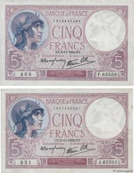 5 Francs VIOLET modifié Lot FRANCE  1939 F.04.14
