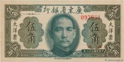 50 Cents  CHINE  1949 PS.2455 NEUF