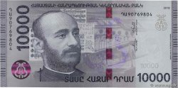 P-New Armenia 10000 10,000 Dram 2018 New Design UNC