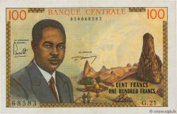 100 Francs CAMEROON  1962 P.10 XF+