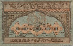 250000 Roubles  RUSSIE  1922 PS.0718