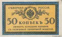 50 Kopecks  RUSSLAND  1919 PS.0133