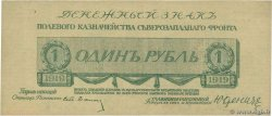 1 Rouble  RUSSIE  1919 PS.0203 NEUF