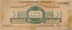3 Roubles  RUSSIE  1919 PS.0204b TB