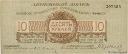 10 Roubles RUSSIE  1919 PS.0206a SUP