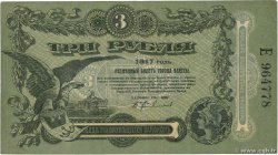 3 Roubles RUSSIE Odessa 1917 PS.0334 TB