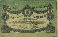 3 Karbovantsi  RUSSIA  1918 PS.0342