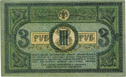 3 Roubles RUSSIE Rostov 1918 PS.0409a SPL