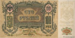 100 Roubles  RUSSIA Rostov 1919 PS.0417b
