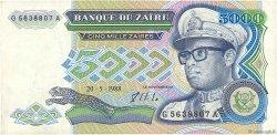 5000 Zaïres ZAÏRE  1988 P.37a TTB+