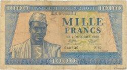 1000 Francs GUINÉE  1958 P.09 B