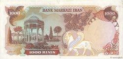 1000 Rials IRAN  1974 P.105b SUP