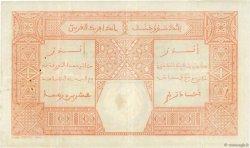 100 Francs DAKAR AFRIQUE OCCIDENTALE FRANÇAISE (1895-1958) Dakar 1926 P.11Bb TTB
