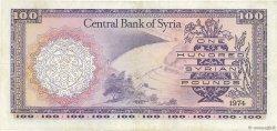 100 Pounds SYRIE  1974 P.098d TTB