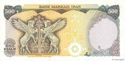 500 Rials IRAN  1979 P.114c NEUF