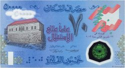 50000 Livres LIBAN  2013 P.New NEUF