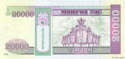 20000 Tugrik MONGOLIE  2006 P.70 NEUF
