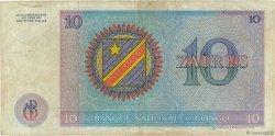 10 Zaïres CONGO  1971 P.15a pr.TTB