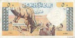50 Dinars ALGÉRIE  1964 P.124a TTB