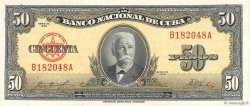 50 Pesos CUBA  1958 P.081b SPL+