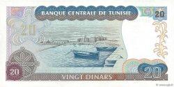 20 Dinars TUNISIE  1980 P.77 pr.NEUF