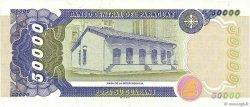 50000 Guaranies PARAGUAY  1998 P.218 NEUF