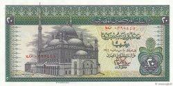 20 Pounds ÉGYPTE  1976 P.048 NEUF
