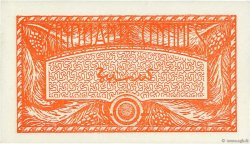 0,50 Franc AFRIQUE OCCIDENTALE FRANÇAISE (1895-1958)  1944 P.33 pr.NEUF