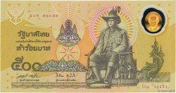500 Baht THAÏLANDE  1996 P.101a NEUF