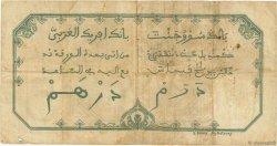 5 Francs DAKAR AFRIQUE OCCIDENTALE FRANÇAISE (1895-1958)  1924 P.05Bb TB