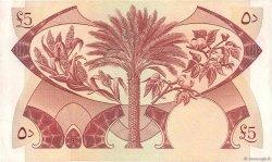5 Dinars YÉMEN RÉPUBLIQUE DÉMOCRATIQUE  1965 P.04b pr.NEUF