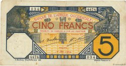 5 Francs DAKAR AFRIQUE OCCIDENTALE FRANÇAISE (1895-1958)  1929 P.05Be TB+