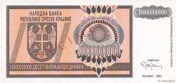 10000000000 Dinara CROATIE  1993 P.R19s NEUF