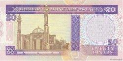 20 Dinars BAHREIN  1993 P.16x NEUF