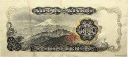 500 Yen JAPON  1969 P.095b TTB+
