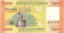 10000 Livres LIBAN  2012 P.92 NEUF