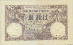 500 Lei ROUMANIE  1918 P.022a TTB à SUP
