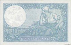 10 Francs MINERVE modifié FRANCE  1940 F.07.21